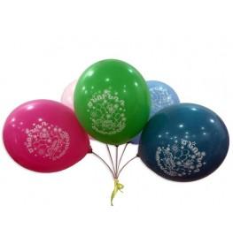 Ծնունդդ Շնորհավոր Balloons