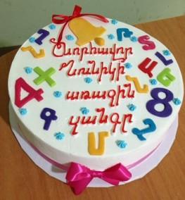 Cake-0187