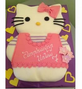 Cake-0212