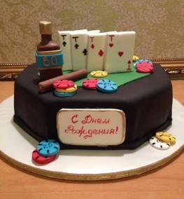 Cake-0252