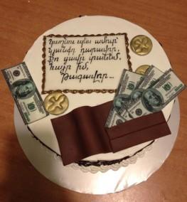 Cake-0257