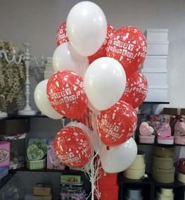 Helium Balloons 009